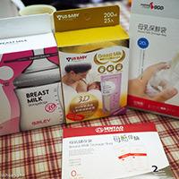 2019多款母乳袋使用心得比較|母乳袋推薦|二寶媽挑選母乳袋經驗談