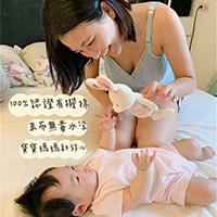 安撫玩具緊繫親子關係 miYim安撫玩具推薦