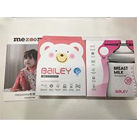[分享]韓國Bailey貝睿母乳儲存袋推薦 (指孔型/基本型)