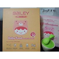 【寶寶用品開箱文】韓國BAILEY貝睿副食品儲存袋推薦