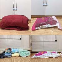 生活|衣物真空壓縮袋推薦。 韓國BAILEY貝睿真空收納袋!居家收納、旅行收納、棉被壓縮簡單搞定!