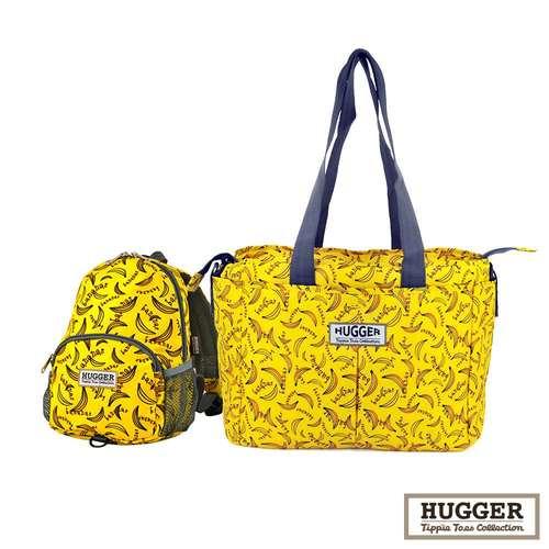 Hugger時尚親子包組 (媽媽包+防走失背包)