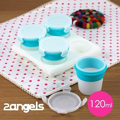 2angels 矽膠副食品儲存組 三件組 (製冰盒+60ml+120ml)