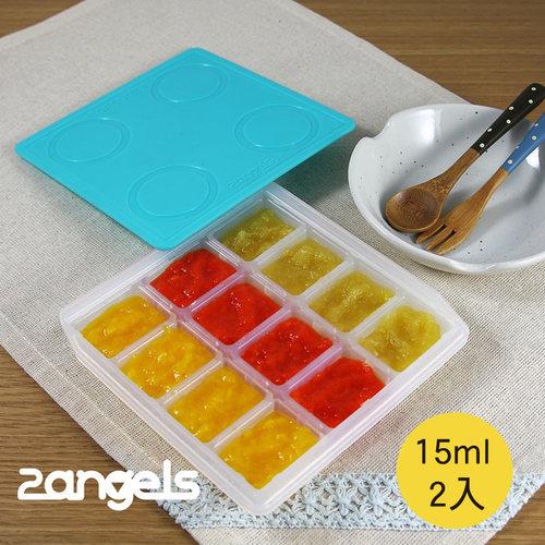 2angels 矽膠副食品製冰盒 15ml 2入組