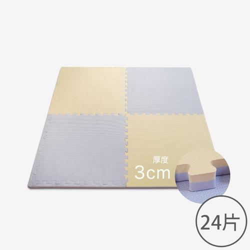 Pato Pato 馬卡龍3cm雙色地墊 鵝黃&紫 - 24片