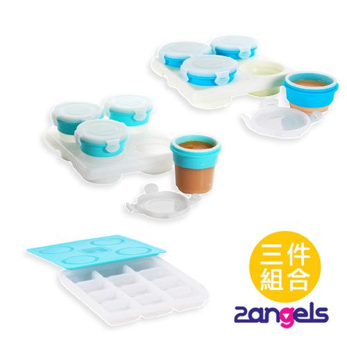 【獨家組合】2angels副食品儲存杯三件組+BAILEY矽膠圍兜餐墊禮盒(藍)