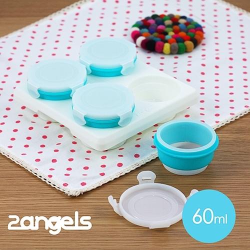 2angels副食品儲存杯60ml+BAILEY矽膠圍兜餐墊禮盒(藍)