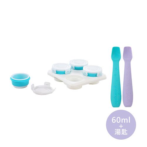 2angels 矽膠副食品零食儲存杯60ml+餵食湯匙