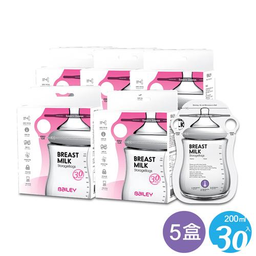 【超值5盒組】BAILEY感溫母乳儲存袋(指孔型) 30入