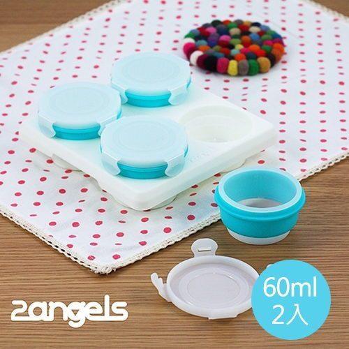 2angels 矽膠副食品零食儲存杯60ml (附杯架) 2入組