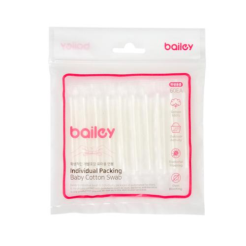 BAILEY雙頭螺旋棉花棒 (60入/單支獨立包裝)