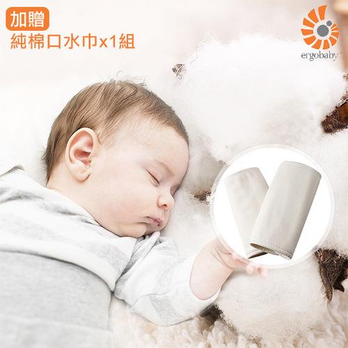 【出清】AVENT 親乳感玻璃奶瓶240ml (加贈奶嘴芯、口水巾)
