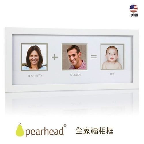 【促銷】pearhead全家福相框