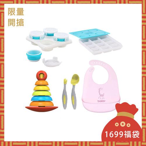 【新春福袋】寶寶頭好壯壯包
