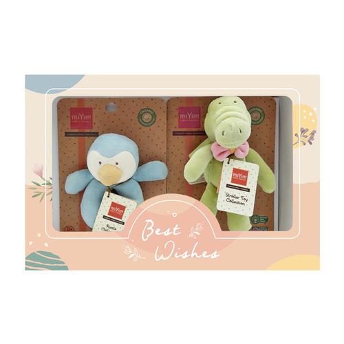【超值】miYim寶貝安撫玩具禮盒