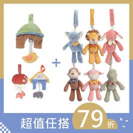 【多款任搭】miYim音樂鈴+吊掛娃娃