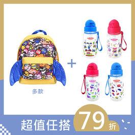 【多款任搭】HPG兒童背包+HUGGER水壺