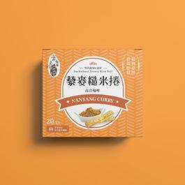 【米香抱抱】藜麥糙米捲-南洋咖哩口味24m+