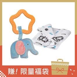 【65折】新手媽咪福袋