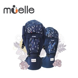 Muelle 坐墊式嬰兒腰凳背巾 藍色小魚