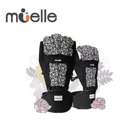 Muelle 坐墊式嬰兒腰凳背巾 時尚黑