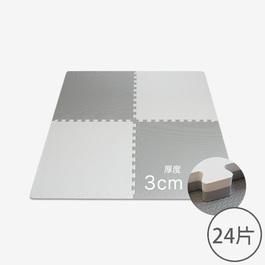 Pato Pato 馬卡龍3cm雙色地墊 灰&白 - 24片