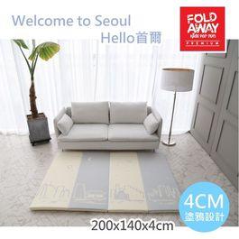 FOLDAWAY 4CM特厚遊戲墊 - 中款200*140(Hello首爾)