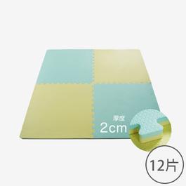 Pato Pato 馬卡龍2cm雙色地墊 黃&淺綠 - 12片