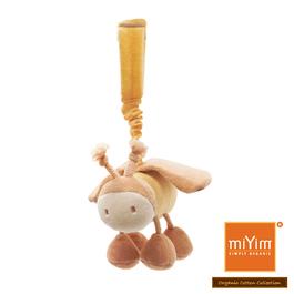 miYim有機棉吊掛娃娃 貝利蜜蜂