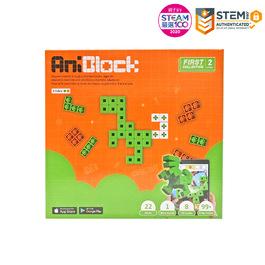【親子天下STEAM嚴選】AR積木拼圖 2色 橘綠 - AniBlock安尼博樂
