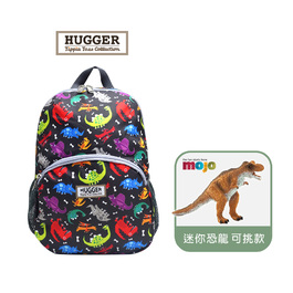 HUGGER幼童背包 + 迷你恐龍玩具 (動物星球頻道獨家授權)