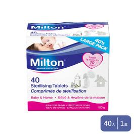 Milton米爾頓 消毒錠 40入