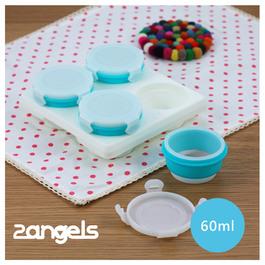 2angels 矽膠副食品零食儲存杯60ml (附杯架)
