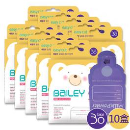 BAILEY奶粉儲存袋 30入 10盒