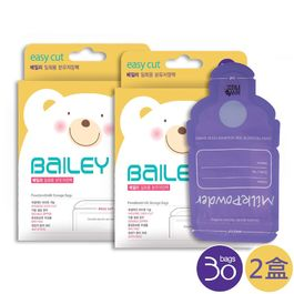 BAILEY奶粉儲存袋 30入 2盒