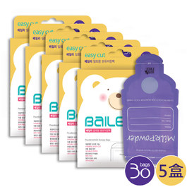 BAILEY奶粉儲存袋 30入 5盒