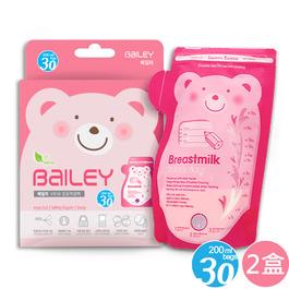 BAILEY感溫母乳儲存袋(壺嘴型) 200ml 30入 2盒