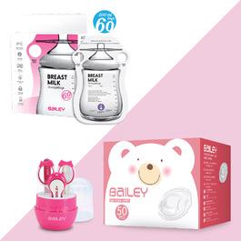 BAILEY感溫母乳袋(指孔型60入)+防溢乳墊(50入)+指甲剪四件組