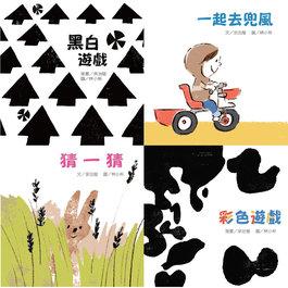 【維京國際】LOOK!視覺遊戲 (全套4冊)