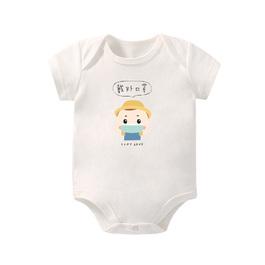 寶寶棉柔包屁衣 戴好口罩 短袖
