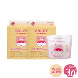 BAILEY副食品儲存袋 30入 2盒