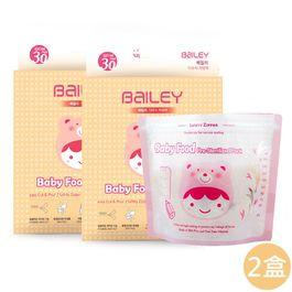 BAILEY副食品儲存袋 190ml 30入 2盒