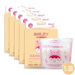 BAILEY副食品儲存袋 190ml 30入 5盒