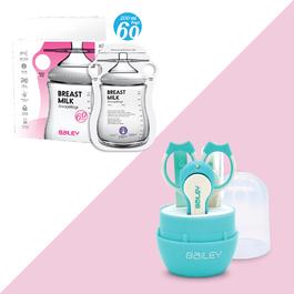BAILEY感溫母乳儲存袋(指孔型60入)+指甲剪四件組(水藍)