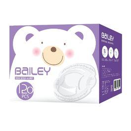 BAILEY極細倍柔防溢乳墊 120入
