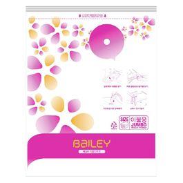 BAILEY真空收納袋 XL