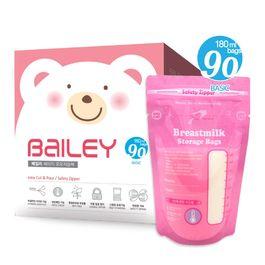 BAILEY感溫母乳儲存袋(基本型) 180ml 90入