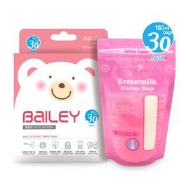 BAILEY感溫母乳儲存袋(基本型) 180ml 30入