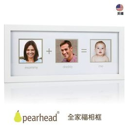 【pearhead】全家福相框