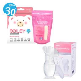 BAILEY感溫母乳儲存袋(基本型30入)+集乳器